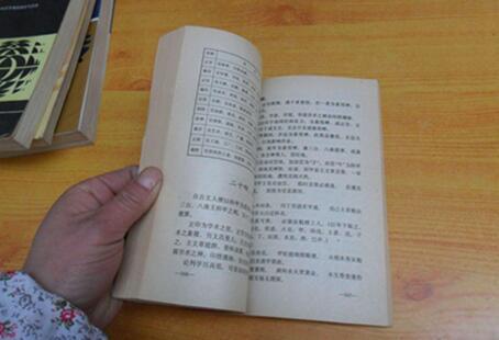 简析八字预测技巧及方法
