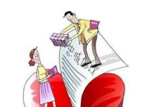 对婚姻忠诚的八字有哪些