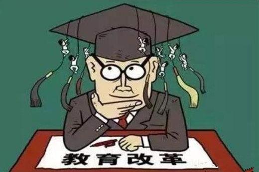 低学历的八字
