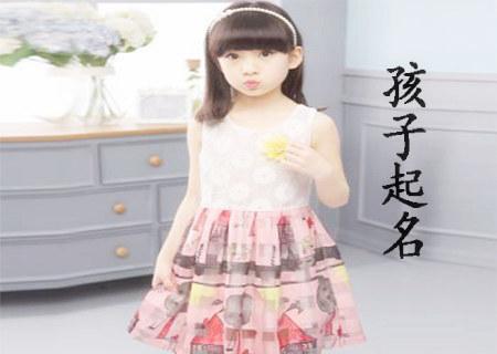 2019年赵姓起名