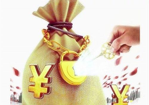 八字劫财是什么意思