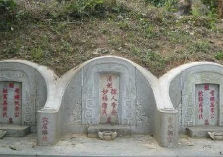 祖坟风水对后代的影响
