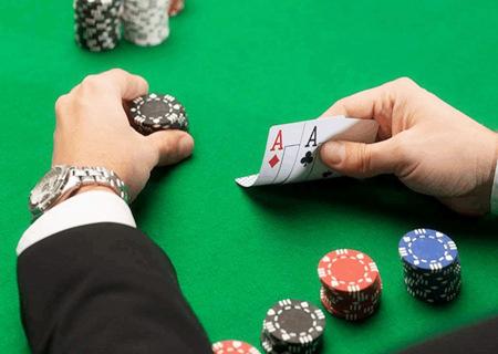 赌运差的人八字特征