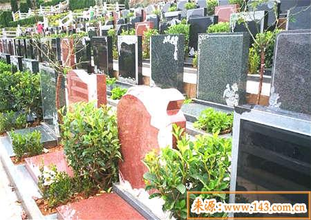 选择公墓有什么讲究