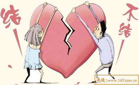八字不合的婚姻会怎样