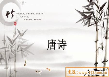唐诗中最唯美的女孩名字