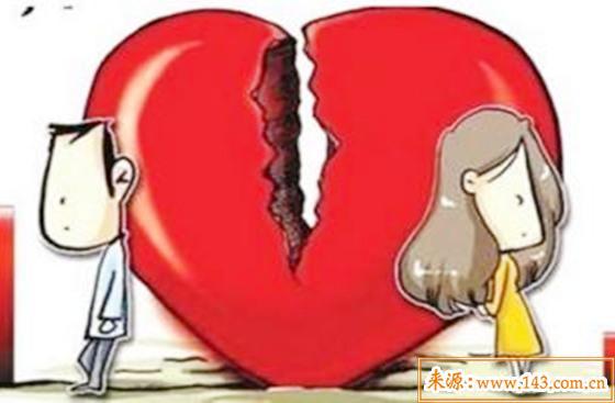 八字测算一生有几次婚姻