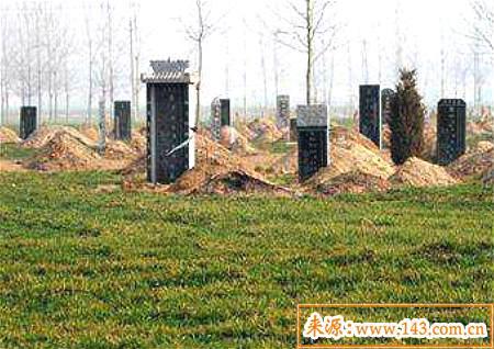 风水讲究土葬还是火葬