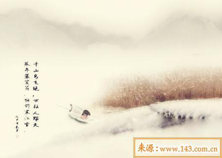 儒雅大气的古诗词名字
