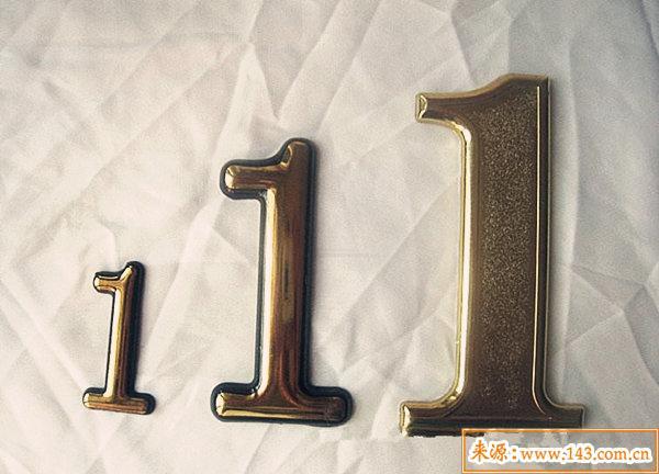 111代表什么意思