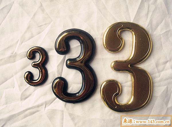 333代表什么意思