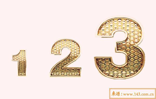 123代表什么意思