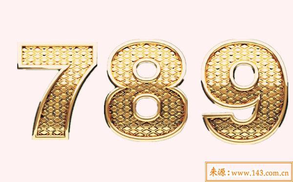789代表什么意思