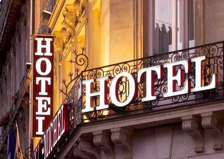 时尚大气的酒店名字