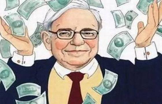 八字看你有富翁的潜质吗