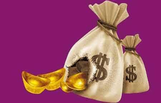八字看庚子年财运如何