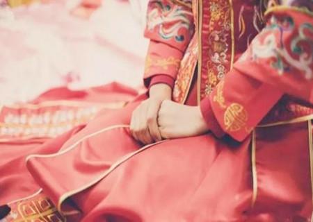 晚婚必嫁有钱人的八字