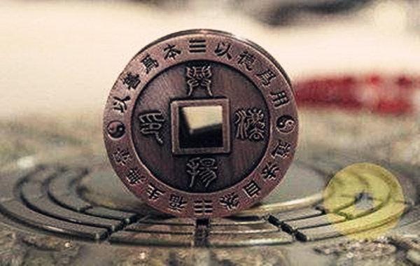 六爻占鬼神