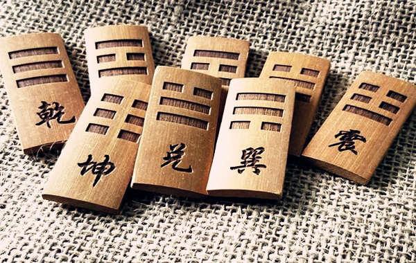 六爻三合局