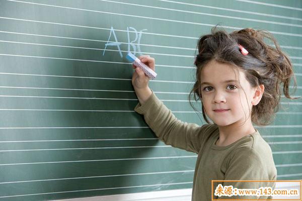 女生聪明的八字格局