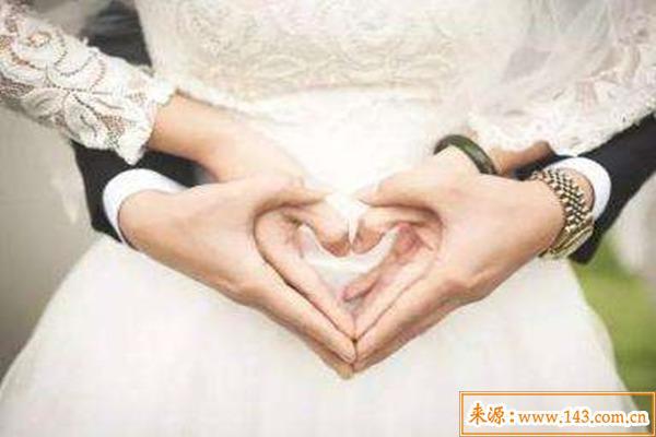 二婚难幸福的八字