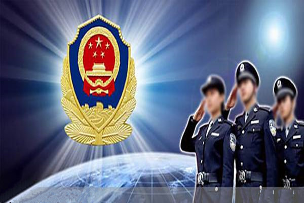 做警察的是什么八字格局