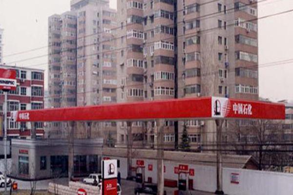 百米内影响住宅风水的建筑物