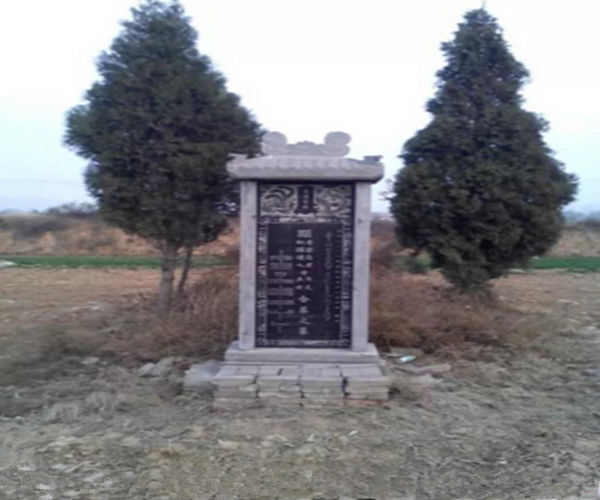坟墓立碑的风水讲究