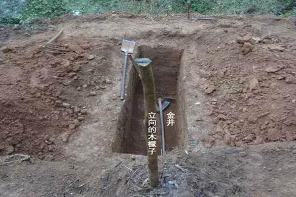 阴宅坟地下葬操作过程