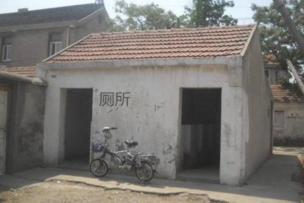 宅院厕所的位置与布局