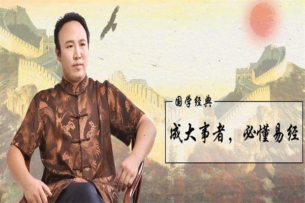 重庆风水培训哪家强