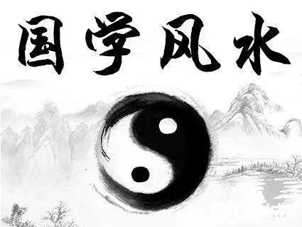 重庆堪舆风水培训班